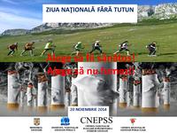 20 noiembrie 2014 - Ziua Națională fără Tutun